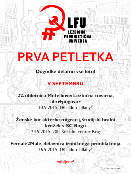 fotka-LFU-prva-petletka_05-September